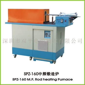 MF induction rod heater