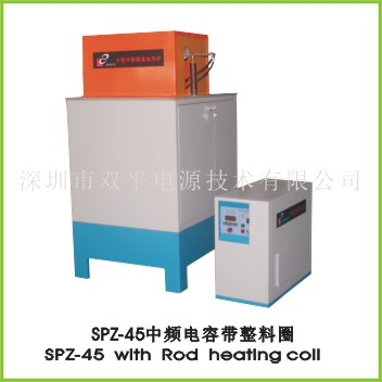 Rod heater with tunnel shape coil