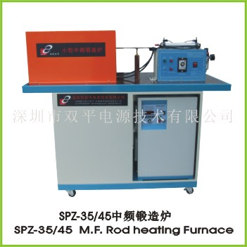 SPZ-35/45 MF induction rod heater