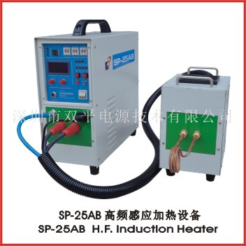 SP-25AB   High frequency induction heater