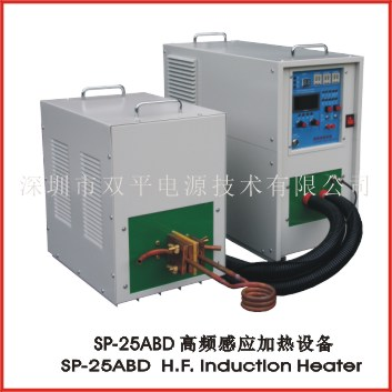 SP-25ABD  High frequency induction heater