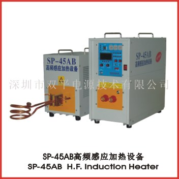 SP-45AB  High frequency induction heater