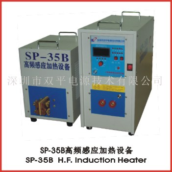 SP-35B  High frequency heater