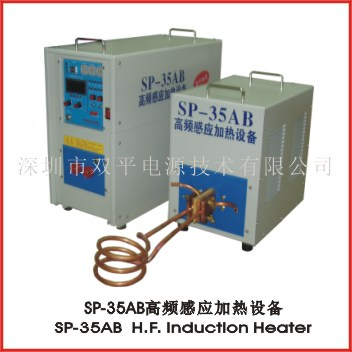 SP-35AB  High frequency induction heater