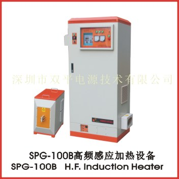 SPG-100B  high frequency  induction heater