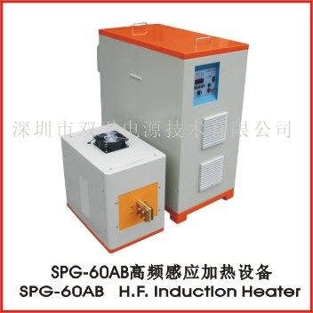 SPG-60B  high frequency induction heater
