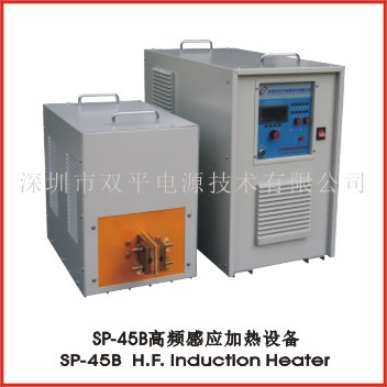 SP-45B  High frequency induction heater
