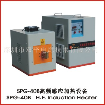 SPG-40B  high frequency induction  heater