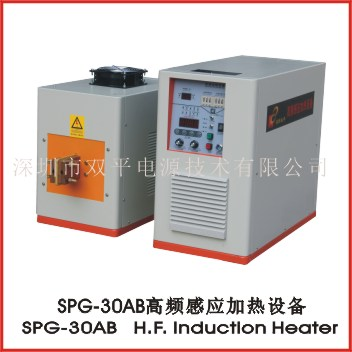 SPG-30B    high frequency  induction heater