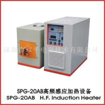 SPG-20B    high frequency induction heater