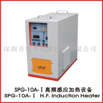 SPG-10-I    high frequency induction heater
