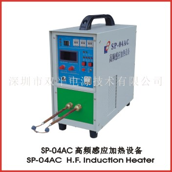 SP-04AC High frequecny induction heater