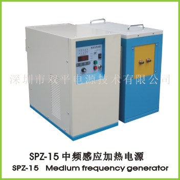 SPZ-15 Medium frequency generator