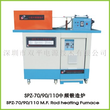 SPZ-70/90/110 M.F. rod heatng machine