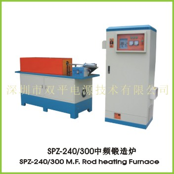 SPZ-240/300 M.F. rod heating machine