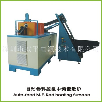 Rod heating mahcine with auto rod feeder