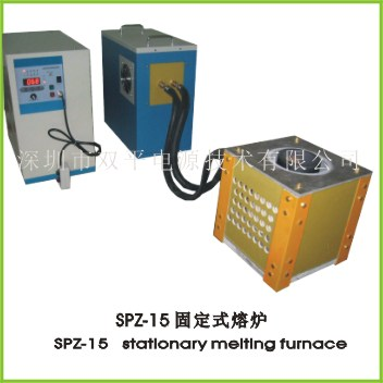 Stationary melting furnace