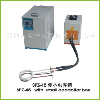 SPZ-45 M.F. machine with small capacitor box