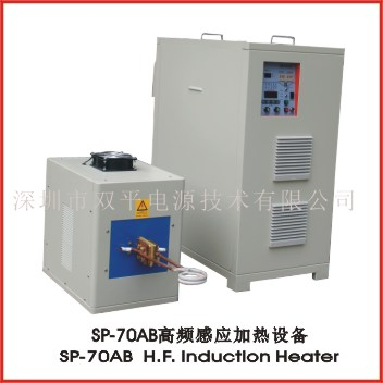 SP-70B  High frequency induction heater