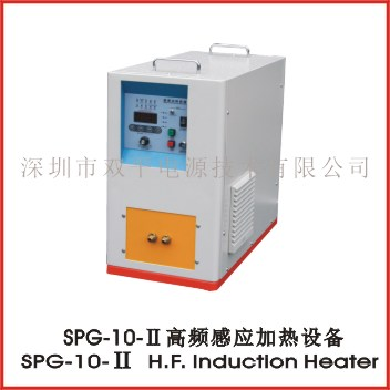 SPG-10-Ⅱ HF induction heater