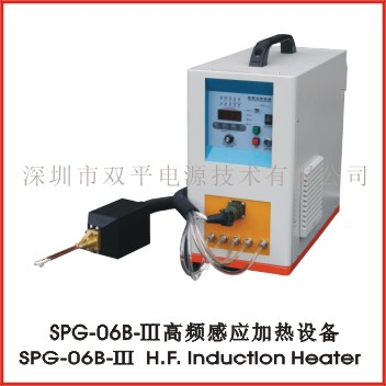 SPG-06B-Ⅲ HF indction heater
