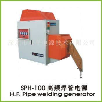 SPH-100 pipe high frequency welder
