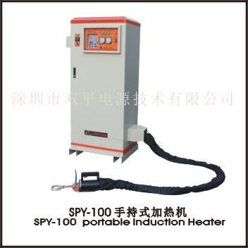 SPY-100  Portable induction heater