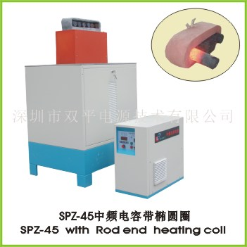 Rod partial  heater with square shape coil