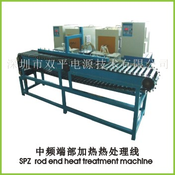 SPZ Rod end heat treatment machine
