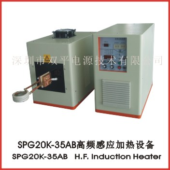 SPG20K-35AB high frequency induction heater