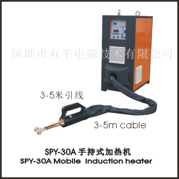 SPY-30 Portable induction heater