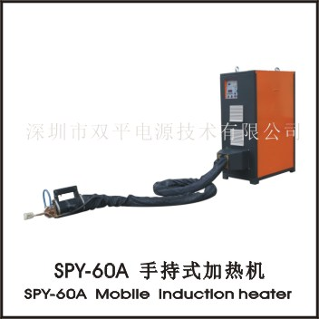 SPY-60 portable induction heater