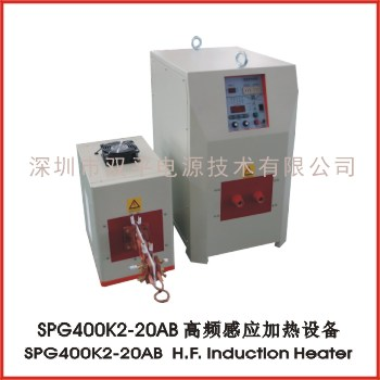 SPG400K2-20B high frequency induction heater