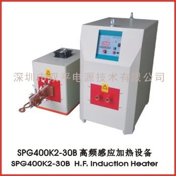 SPG400K2-30B high frequency induction heater