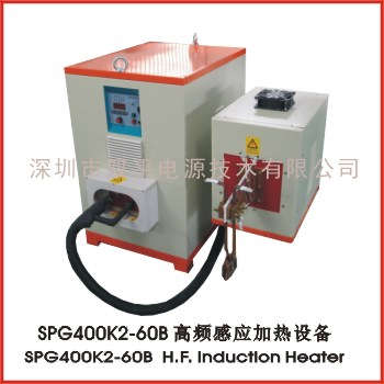 SPG400K2-60B high frequency induction heater