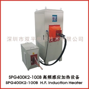 SPG400K2-100B high frequency induction heater