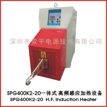 SPG400K2-20 high frequency induction heater