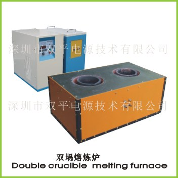 Double crucible melting furnace