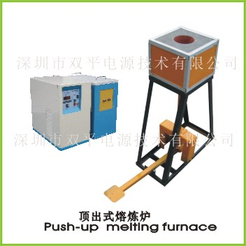 Push-up melting furnace