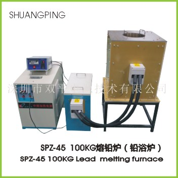 SPZ-45 melting furnace for Lead patenting