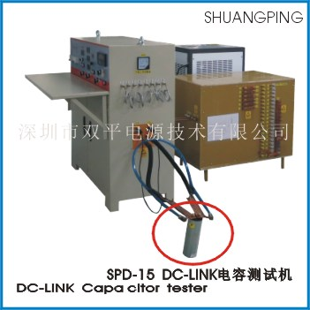 SPD-15 DC-LINK capacitor tester