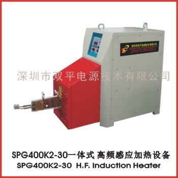 SPG400K2-30 high frequency induction heater