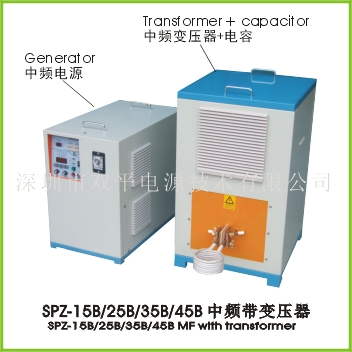 SPZ-15B/25B/35B/45B MF with transformer
