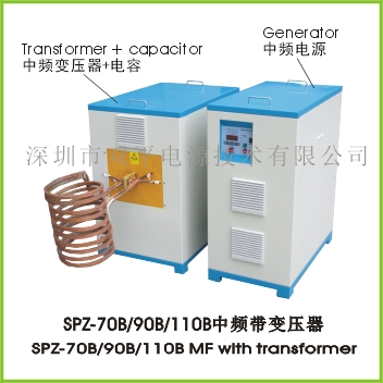 SPZ-70B/90B/110B MF with transformer