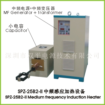 SPZ-25B2-Ⅱ medium frequency induction heater