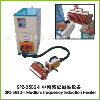 SPZ-35B2-Ⅱ medium frequency induction heater