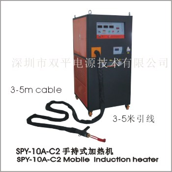 SPY-10-C2 portable induction heater