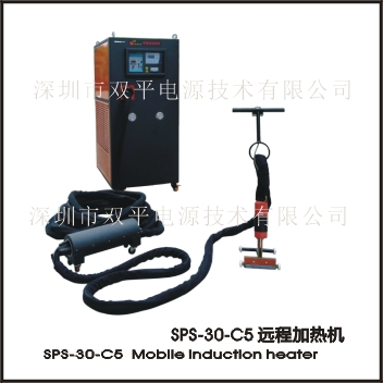 SPS-30-C5 Mobile induction heater