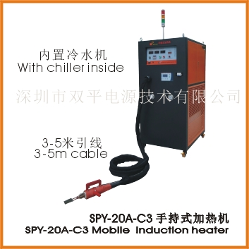 SPY-20-C3 portable induction heater