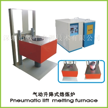 Pneumatic lift melting furnace